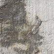 Concrete wall of the panel cement, on all background — Foto Stock