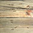 Stock Photo: Vintage Wood Texture, can be use as background