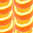 Orange background — Stock Photo #7599070