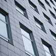 Exterior Of Office Building - Foto Stock