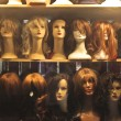 Wig shop - Stock Photo