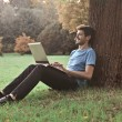 WiFi in the park — Stock Photo