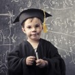 Little genius — Stock Photo #7263580