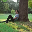 Stock Photo: Relax in the park