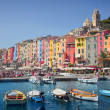 Portovenere — Stock Photo #7320827