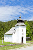 Church in Museum of Kysuce village, Vychylovka, Slovakia — Stock Photo