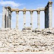 Roman temple of Diana, Evora, Alentejo, Portugal — Stock Photo #7842031