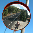 Mirror on the road — Stock Photo