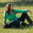 Rest on the grass — Stock Photo #7609507