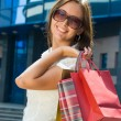 Shopping — Stock Photo #7610229