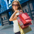 Shopping — Stock Photo #7610230