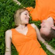 Loving couple — Stock Photo #7610758