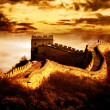 Great wall of Badaling — 图库照片