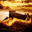 Great wall of Badaling - Stock Photo
