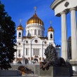 Stock Photo: Temple of the Christ of the Savior