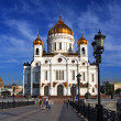 Temple of the Christ of the Savior — ストック写真