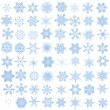 Stock Vector: Decorative snowflakes