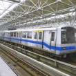Stock Photo: Mass rapid transit