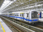 Mass rapid transit — Stock Photo