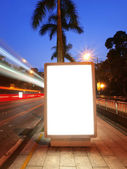 Blank billboard — Foto de Stock