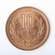 Japanese coin — Stock Photo