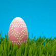 Pink Easter egg — Stock Photo