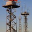 Stock Photo: Radio and Radar station