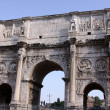 The Arch of Constantine - Stock Photo