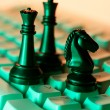 Stock Photo: Chess Pieces on Computer Keyboard