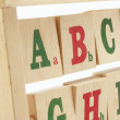 Alphabet Blocks — Stock Photo #6896021