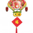 Chinese New Year Ornament - Stock Photo