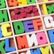 Stock Photo: Wooden Alphabets