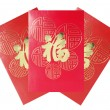 Chinese Red Packets — Stock Photo #7124544