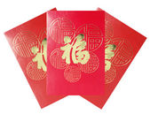 Chinese Red Packets — Stock Photo