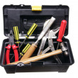 Stock Photo: Tool Box