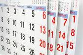 カレンダーのページ — ストック写真