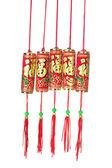 Chinese New Year Firecrackers — Stock Photo
