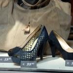 Shoes shop — Stock Photo #6887656