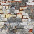 Old stone wall texture — Stock Photo #7241796