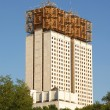 Russian Academy of Sciences — Stock Photo
