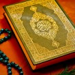 Holy Koran — Stock Photo #7494692