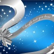 Christmas present ribbon silver bow. Vector — Vettoriali Stock