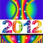 Happy new year 2012 ! — Stok Vektör