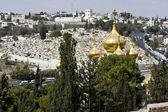 Chrámová hora v Jeruzalémě — Stock fotografie