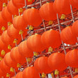 Stock fotografie: Lanterns