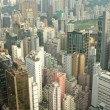District at Hong Kong, view from skyscraper. — Stock Photo