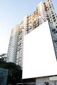 Advertising block in apartment building — Foto de Stock