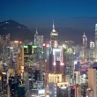 Hong Kong at night — Stock Photo #7264310