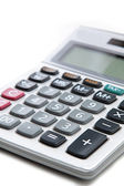 Large calculator. — Stock Photo