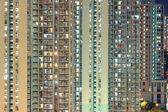 Hong Kong public housing apartment block — Stock Photo